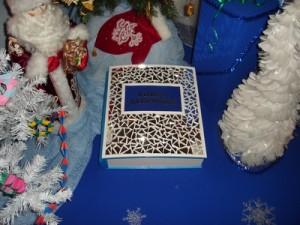 Книга дарителей