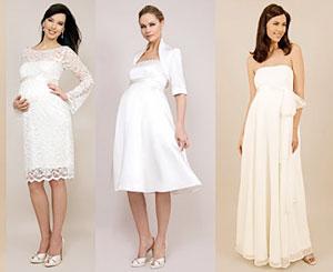 Платье свадебное для беременных не белое