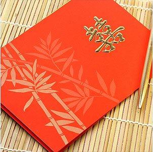Если свадьба тематическая, например, китайская, то и приглашение должно соответствовать. На фото - приглашение в китайском стиле
