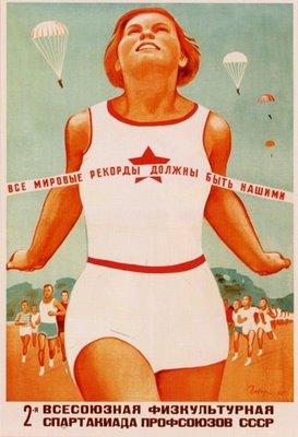Игры на вечеринке в стиле СССР