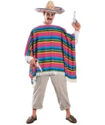 Дресс-код для вечеринки в мексиканском стиле