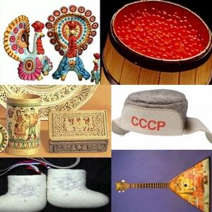 Руский подарок