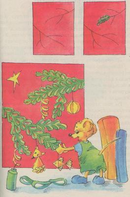 новогоднее панно из бумаги