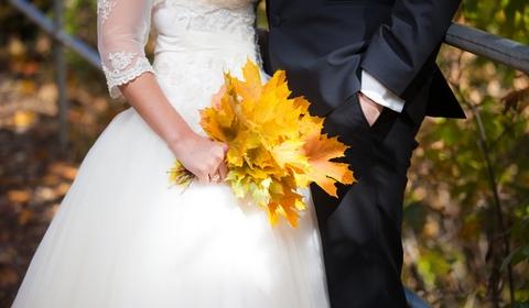 осенняя тема свадьбы