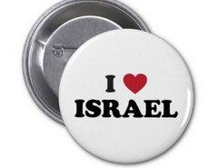 что купить в Израиле в подарок